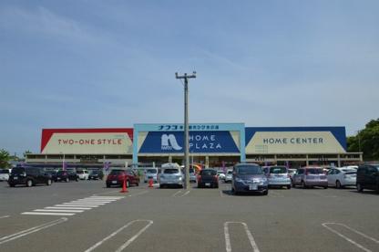 ホームプラザナフコ学研都市ひびきの店の画像1