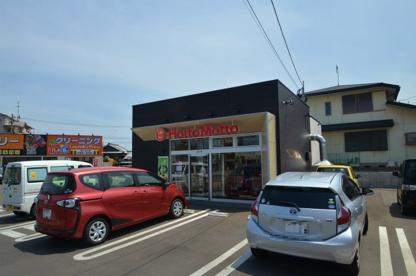 ほっともっと高須店の画像1