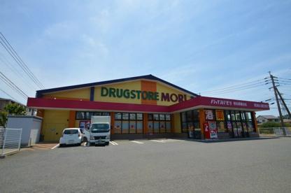 ドラッグストアモリ若松青葉台店の画像1