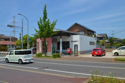 若松青葉郵便局の画像1