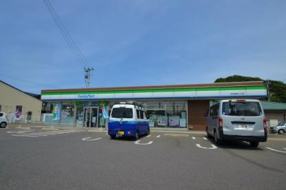 ファミリーマート若松高須東三丁目店の画像1