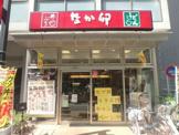 なか卯 蒲田駅西口店