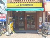 コロラド「池上店」