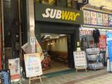 サブウェイ サンライズ蒲田店