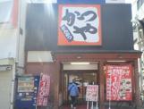 かつや・蒲田西口店