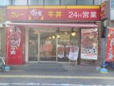 すき家 西蒲田八丁目店