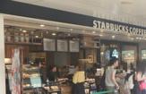 スターバックスコーヒー グランデュオ蒲田店