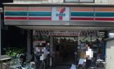 セブンイレブン蒲田1丁目店