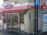 オリジン弁当 蓮沼店