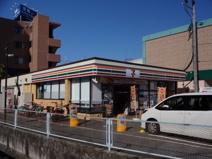 セブンイレブン 藤井寺岡1丁目店