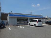 ローソン 藤井寺西古室店