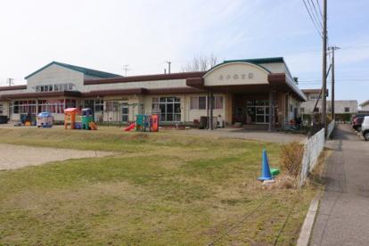 新発田市立米子保育園の画像1