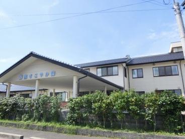 新発田市立西園保育園の画像1