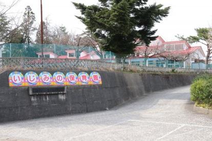 新発田市立五十公野保育園の画像1