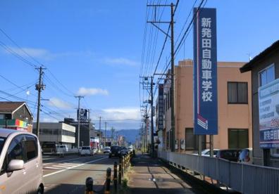 新発田自動車学校の画像1