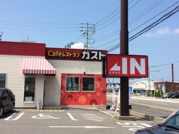 ガスト 新発田店の画像1