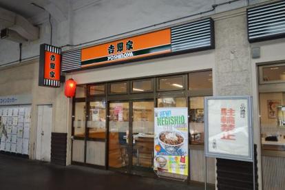 吉野家JR兵庫駅前店の画像1