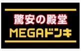 MEGAドン・キホーテ 名四丹後通り店