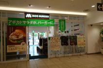 モスバーガー 東急プラザ新長田店