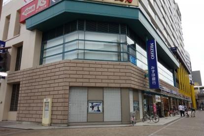 みずほ銀行長田支店の画像1