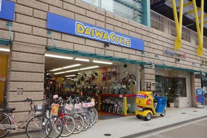 DAIWA CYCLEの画像1