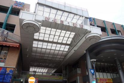 新長田一番街の画像2