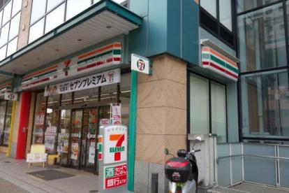 セブンイレブン神戸大橋6丁目店の画像1