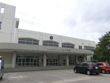 新発田市立御免町小学校の画像1