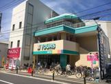 ザ・ダイソー 広島庚午店