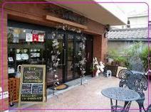 dog cafe Brilliant Club(ドッグカフェ ブリリアントクラブ)