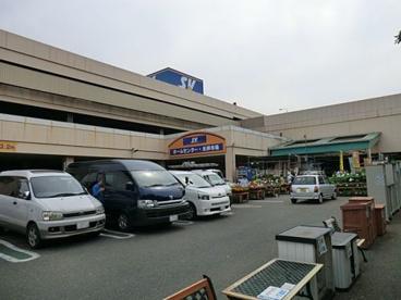 スーパーバリュー 練馬大泉店の画像1