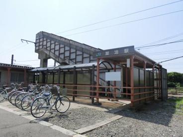 加治駅の画像1