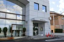 新発田信用金庫 西支店