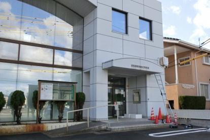 新発田信用金庫 西支店の画像1