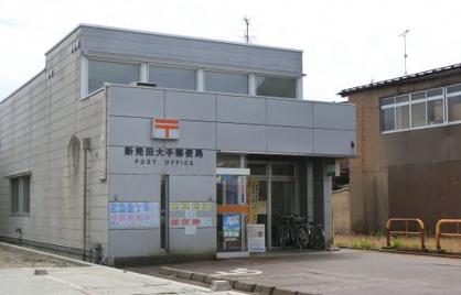新発田大手郵便局の画像1