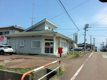新発田緑町簡易郵便局