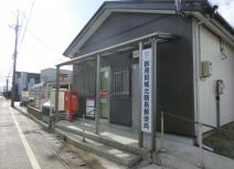 新発田城北簡易郵便局