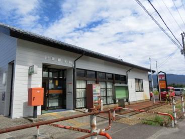 川東郵便局の画像1