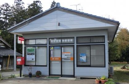 真野原簡易郵便局の画像1
