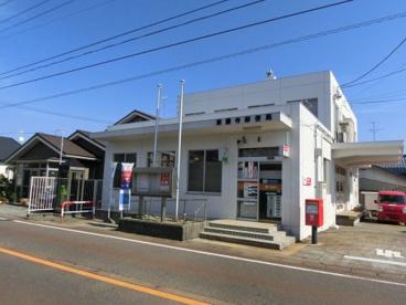 紫雲寺郵便局の画像1