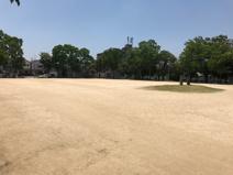 御供田公園