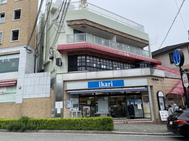 いかりスーパー 六甲店の画像1