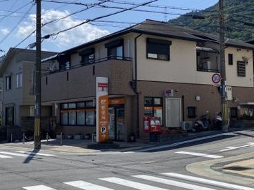 神戸鶴甲郵便局の画像1