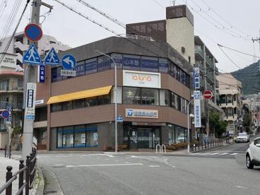池田泉州銀行 六甲支店の画像1