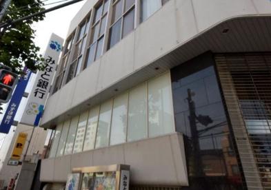 みなと銀行 水道筋支店の画像1