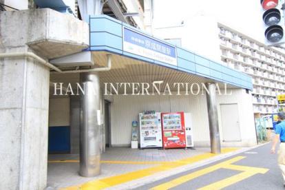 京成関屋駅の画像1
