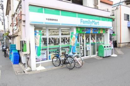 ファミリーマート牛田関屋駅前店の画像1
