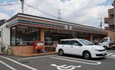 セブン−イレブン横浜荏田南1丁目店