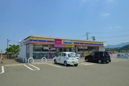 ミニストップ直方下境店の画像1