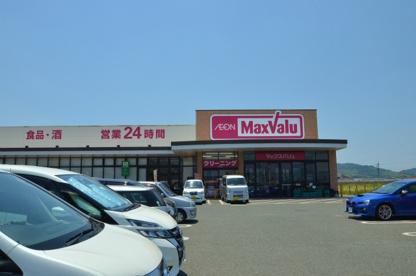 マックスバリュ直方新入店の画像1